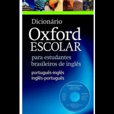 DICIONÁRIO ESCOLAR DE INGLÊS COM CD - EDITORA OXFORD