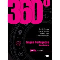 360º LINGUA PORTUGUESA - NOVAS PALAVRAS - ED. FTD