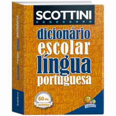 SCOTTINI - DICIONARIO LINGUA PORTUGUESA (60MILVB) - TODOLIVR